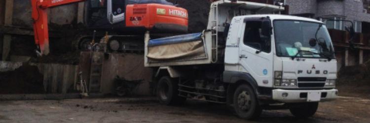 長期間トラックに乗らないときの保管場所や保管方法について