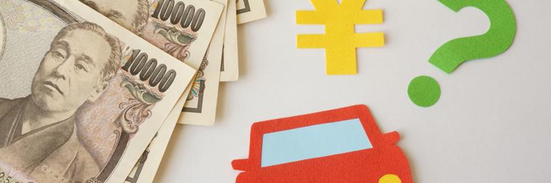 トラックの買い替えや備品を追加したときに利用できる補助金