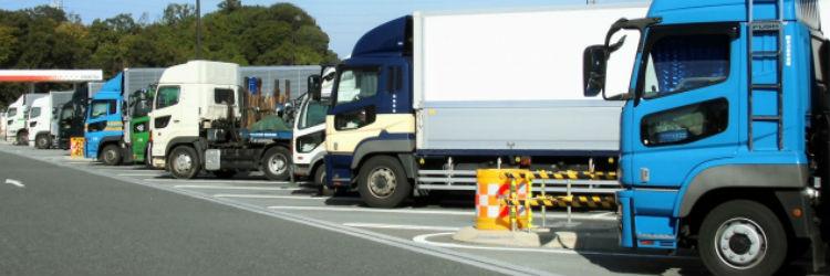 トラックの種類(大きさ・形状)とそれぞれの特徴