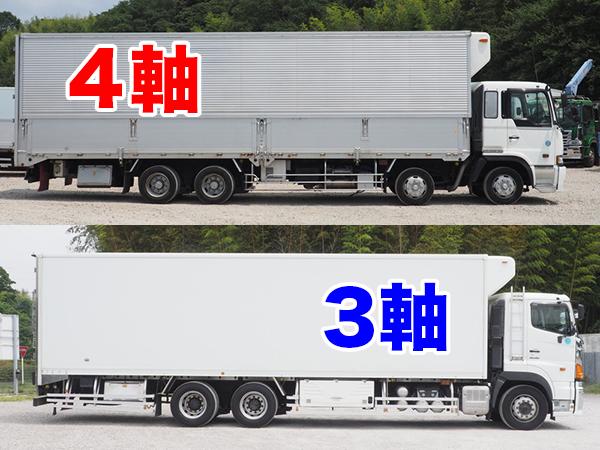 大型の4軸と3軸の違いとは?